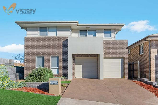 Picture of 25 Agnew Close, KELLYVILLE NSW 2155
