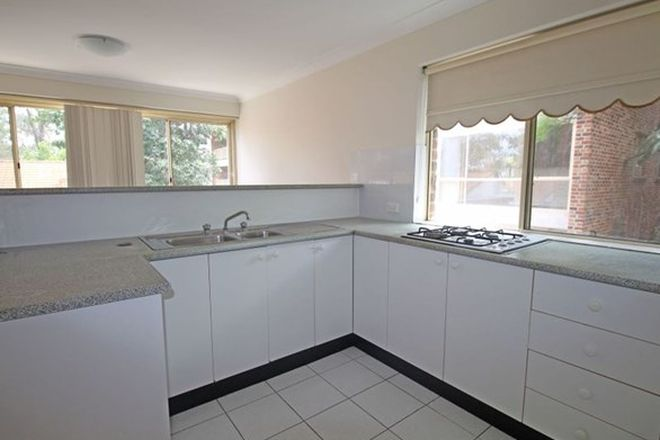 Picture of 7/1 Carson Street, DUNDAS NSW 2117