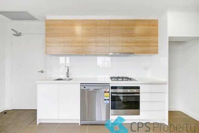 Picture of 55/63-69 Bonar Street, ARNCLIFFE NSW 2205