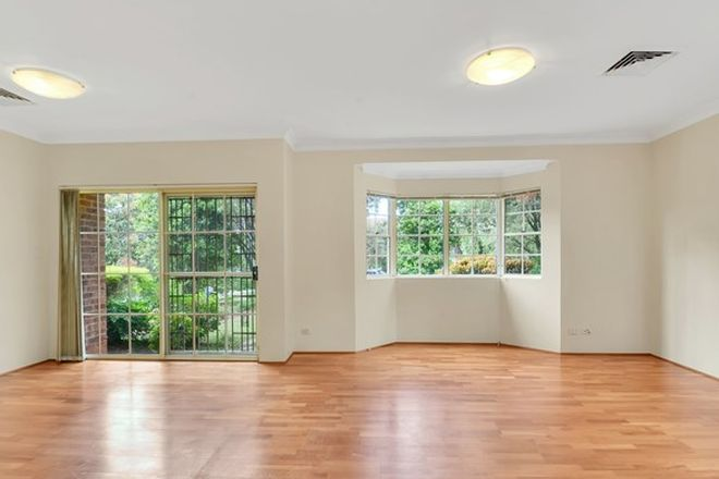 Picture of 3/45 Little Street, LANE COVE NSW 2066