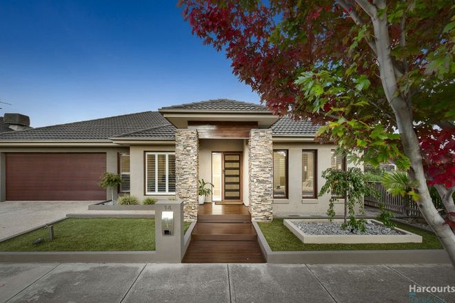 Picture of 14 Meranti Way, EPPING VIC 3076