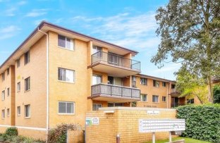 Picture of 25/36-40 Sir Joseph Banks Street, Bankstown NSW 2200