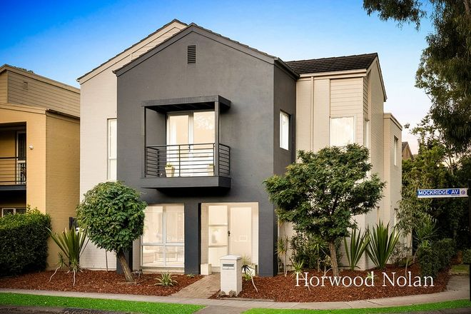 Picture of 17 Mockridge Avenue, NEWINGTON NSW 2127