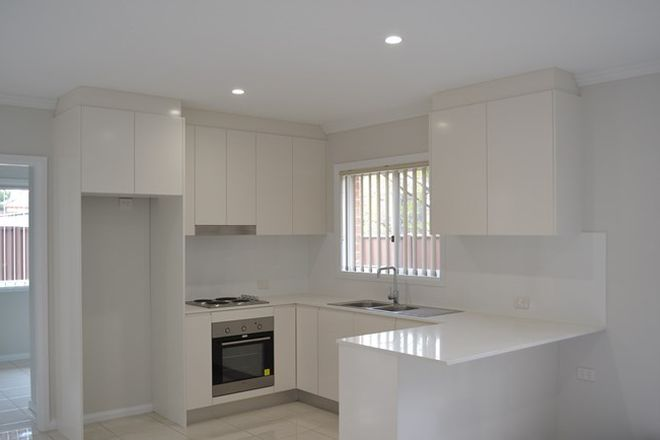 Picture of 75a Gerald Cres, DOONSIDE NSW 2767