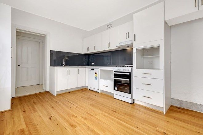 Picture of 8 Church Street, NORTH SYDNEY NSW 2060