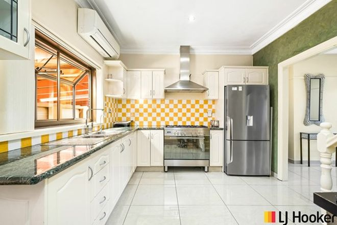 Picture of 5 Lewis St, SOUTH WENTWORTHVILLE NSW 2145