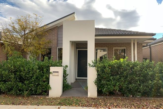 Picture of 34 William Hart Drive, PENRITH NSW 2750