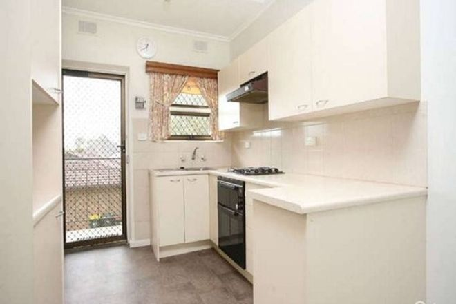 Picture of 4/12 Hardys Road, TORRENSVILLE SA 5031