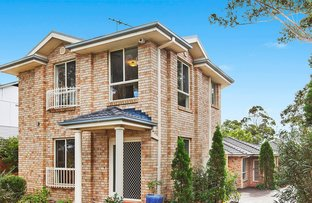 Picture of 31A Oyster Bay Road, Oyster Bay NSW 2225