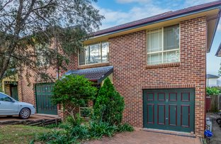 Picture of 11/12 BOGAN PLACE, Seven Hills NSW 2147