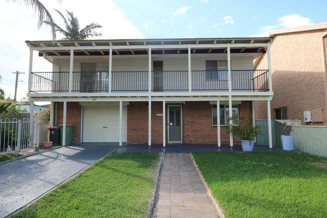 Picture of 65 ANITA AVENUE, LAKE MUNMORAH NSW 2259