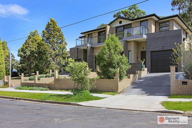 81A Moffatts Drive, DUNDAS VALLEY NSW 2117