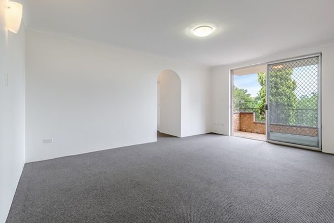 Picture of 7/11-15 Lyons Street, STRATHFIELD NSW 2135