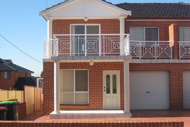 Picture of 14A Gleeson Avenue, CONDELL PARK NSW 2200