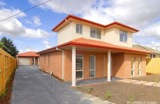 Picture of 1/3 Mitchell Court, Glenroy VIC 3046