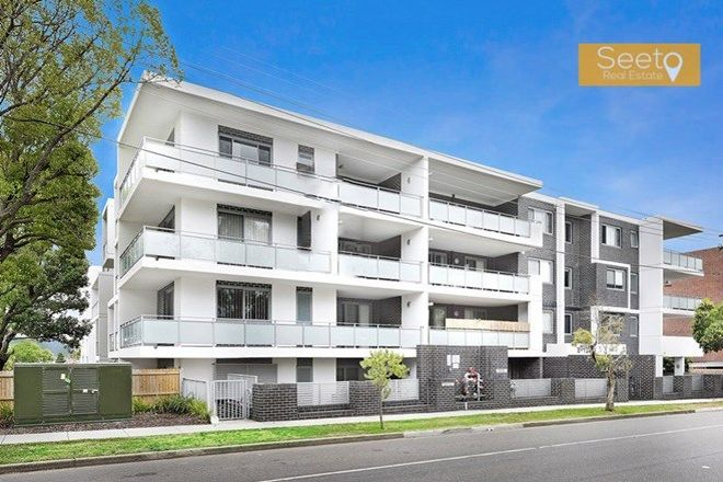 Picture of 22/8 Marlborough  Road, HOMEBUSH WEST NSW 2140