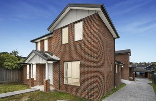 Picture of 1,2,3/573 Camberwell Road, Camberwell VIC 3124