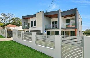 Picture of 10 Esher Street, Tarragindi QLD 4121