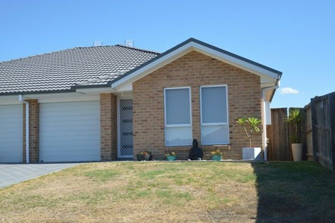 Picture of 30B Durham Road, EAST BRANXTON NSW 2335