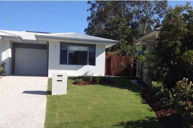 Picture of 34b Vantage Drive, YAROOMBA QLD 4573