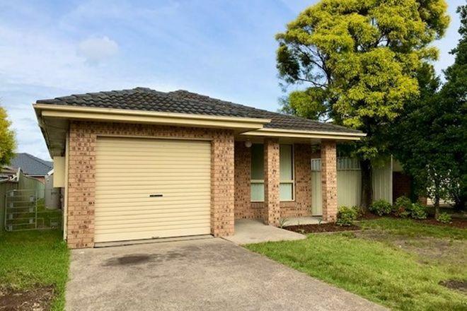 Picture of 27 Bakeri Circuit, WARABROOK NSW 2304
