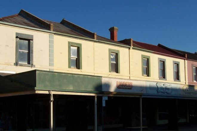 Picture of 44A Napier Street, DENILIQUIN NSW 2710