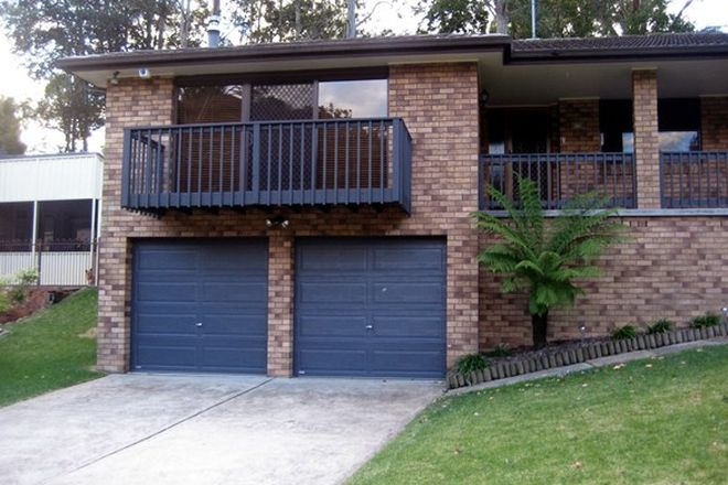 Picture of 42 Holly Circuit, NEW LAMBTON HEIGHTS NSW 2305