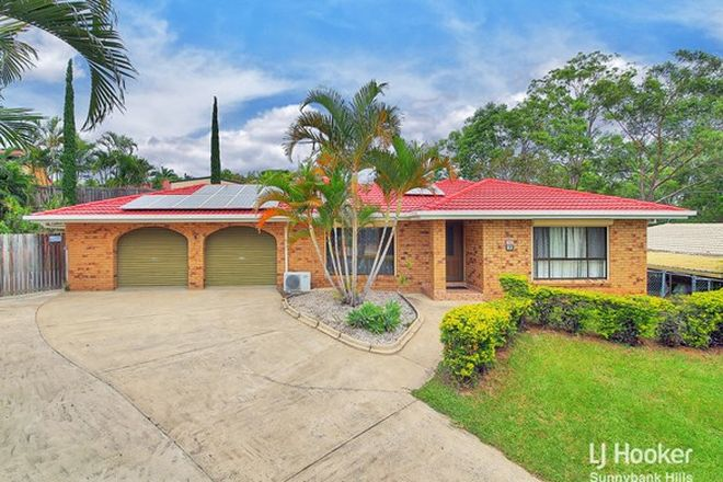 Picture of 3 Birrie Place, RUNCORN QLD 4113