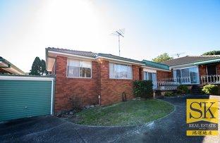 Picture of 2/32 Bassett Street, Hurstville NSW 2220