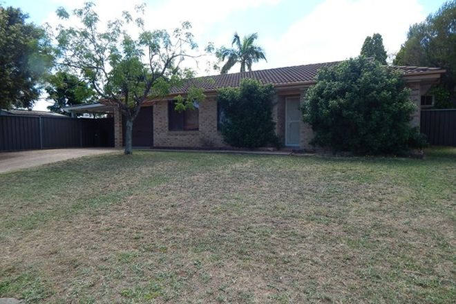 Picture of 2 Speers Crescent, OAKHURST NSW 2761