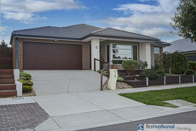 Picture of 16 Cedarbank Court, CRANBOURNE EAST VIC 3977