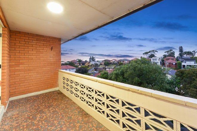 Picture of 9/323 Maroubra Road, MAROUBRA NSW 2035