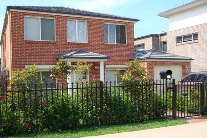 Picture of 35 Myall Road, CASULA NSW 2170