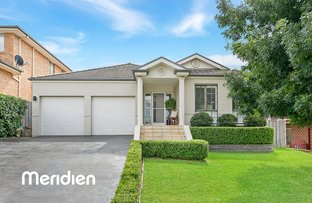 Picture of 86 Rosebery Road, Kellyville NSW 2155