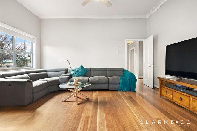 Picture of 48 Thomas Street, TELARAH NSW 2320