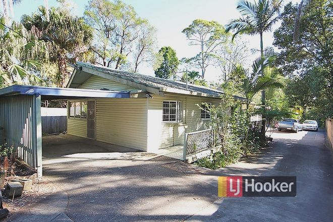 63 Brickworks Road, KALLANGUR QLD 4503