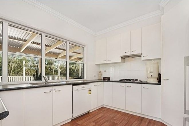 Picture of 37 Parkridge Drive, WITHCOTT QLD 4352