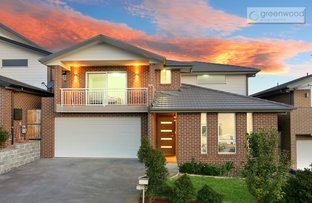 Picture of 5 James Green Close (off Burns Road), Kellyville NSW 2155