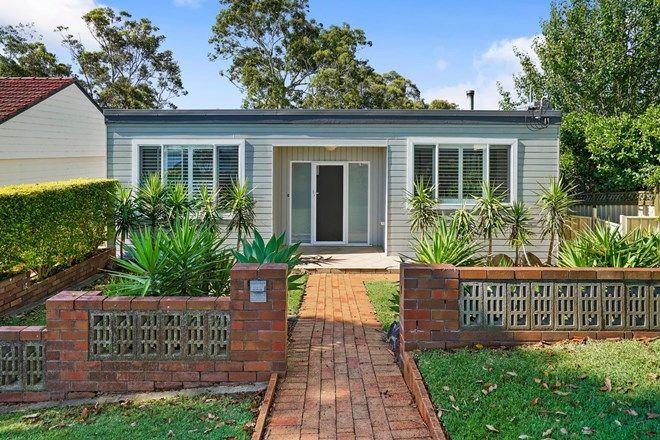 Picture of 36 Croft Road, ELEEBANA NSW 2282