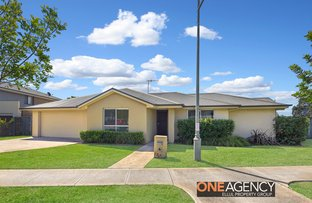 Picture of 15 Larkin Street, Bardia NSW 2565