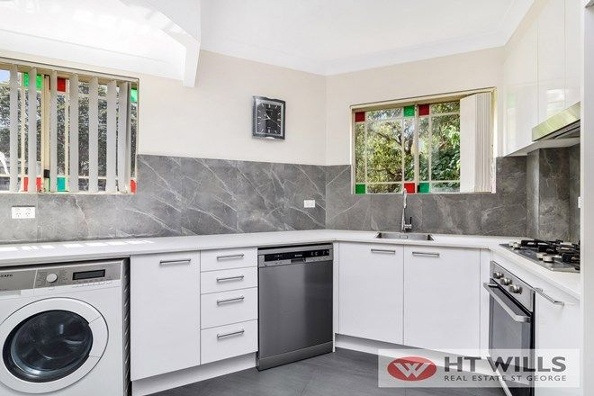 Picture of 3/1-5 Hampden Street, BEVERLY HILLS NSW 2209