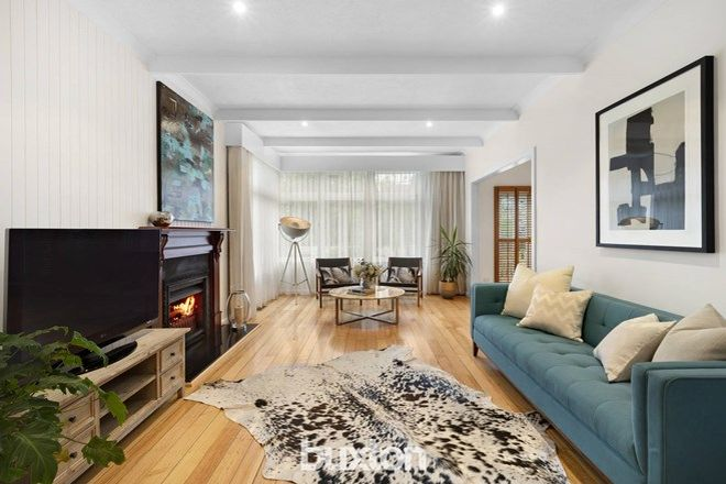 Picture of 7 Bakers Road, OAKLEIGH SOUTH VIC 3167