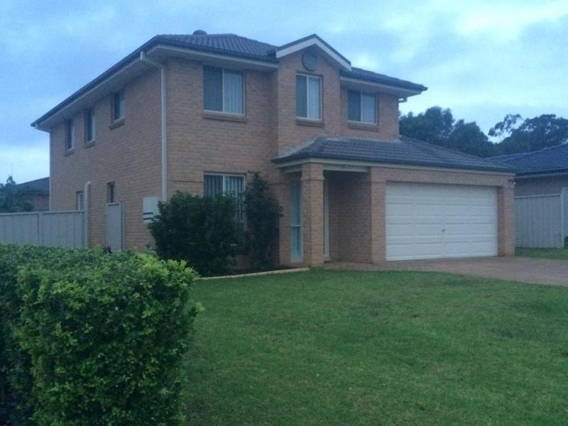 72 Kellerman Drive, St Helens Park NSW 2560, Image 0
