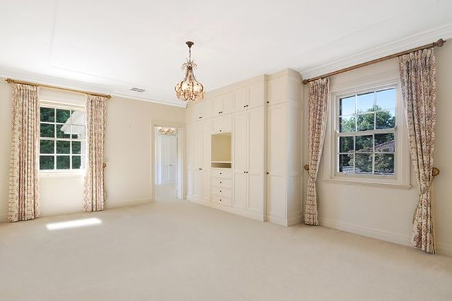 Picture of 35 Woodville Avenue, WAHROONGA NSW 2076