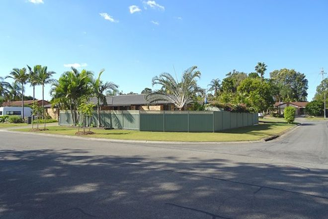 Picture of 1/8 Kangaroo Av, COOMBABAH QLD 4216