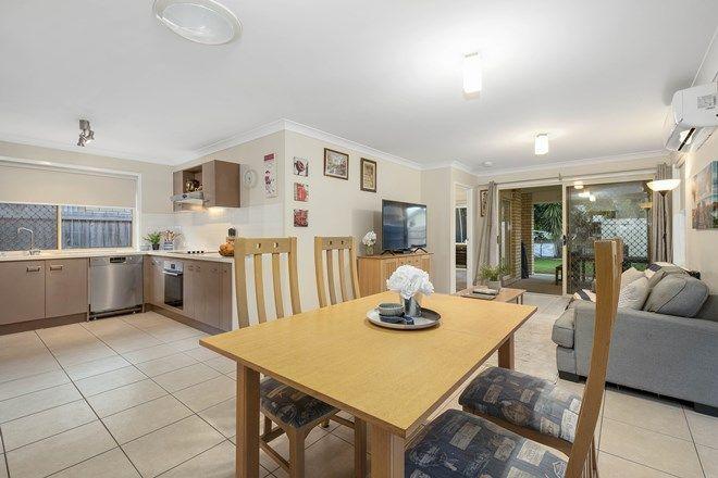Picture of 144 Douglas Road, SALISBURY QLD 4107