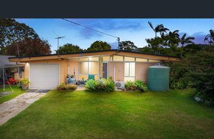 Picture of 6 Sunland Street, Beenleigh QLD 4207