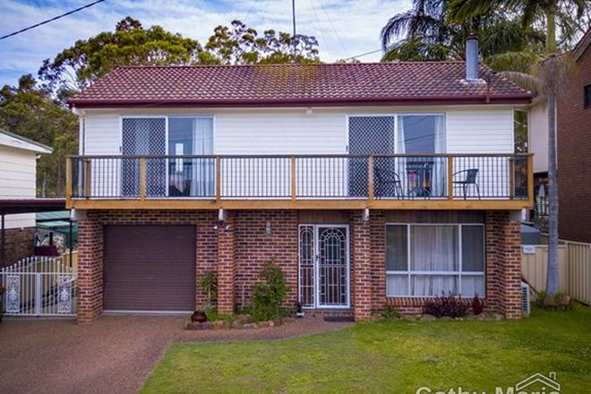 Picture of 65 Yeramba Road, SUMMERLAND POINT NSW 2259