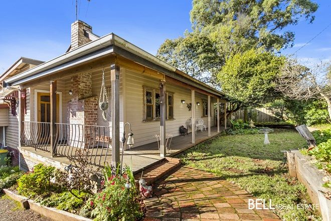 Picture of 11 Innes Road, GEMBROOK VIC 3783