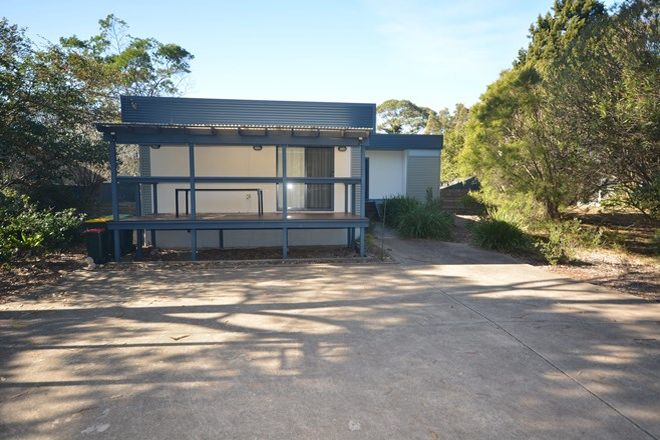 Picture of 30 Smith Street, BROULEE NSW 2537